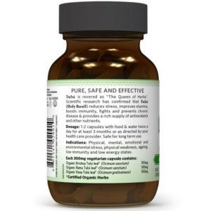 Organic India Tulsi - 60 Capsules-2